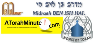 Midrash BEN ISH HAI sites